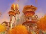 Turnurile